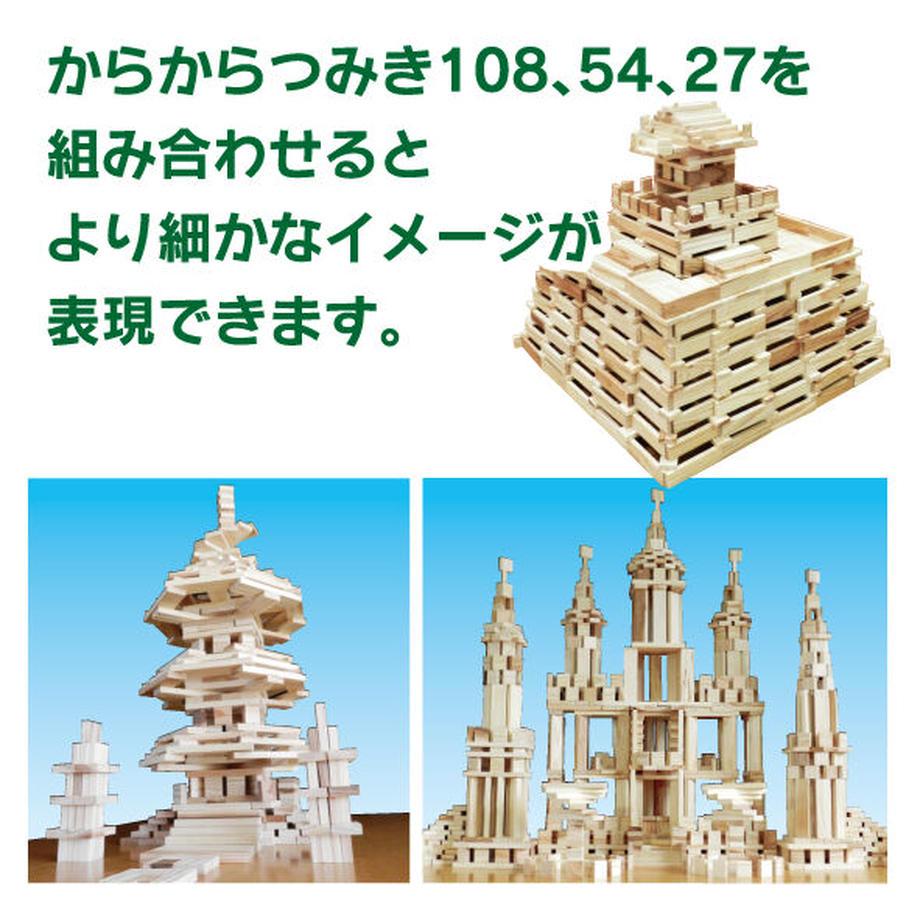 609647f8047a9d780312ea65