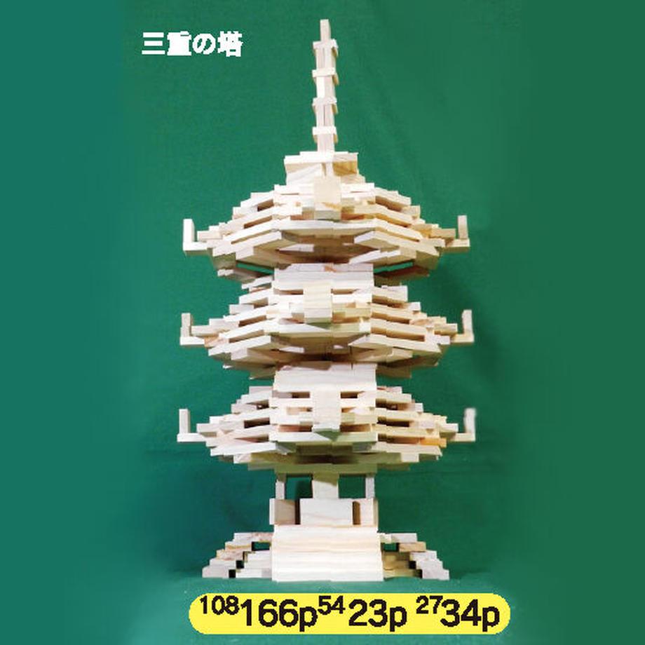 609f73c58899be3c6ebab228