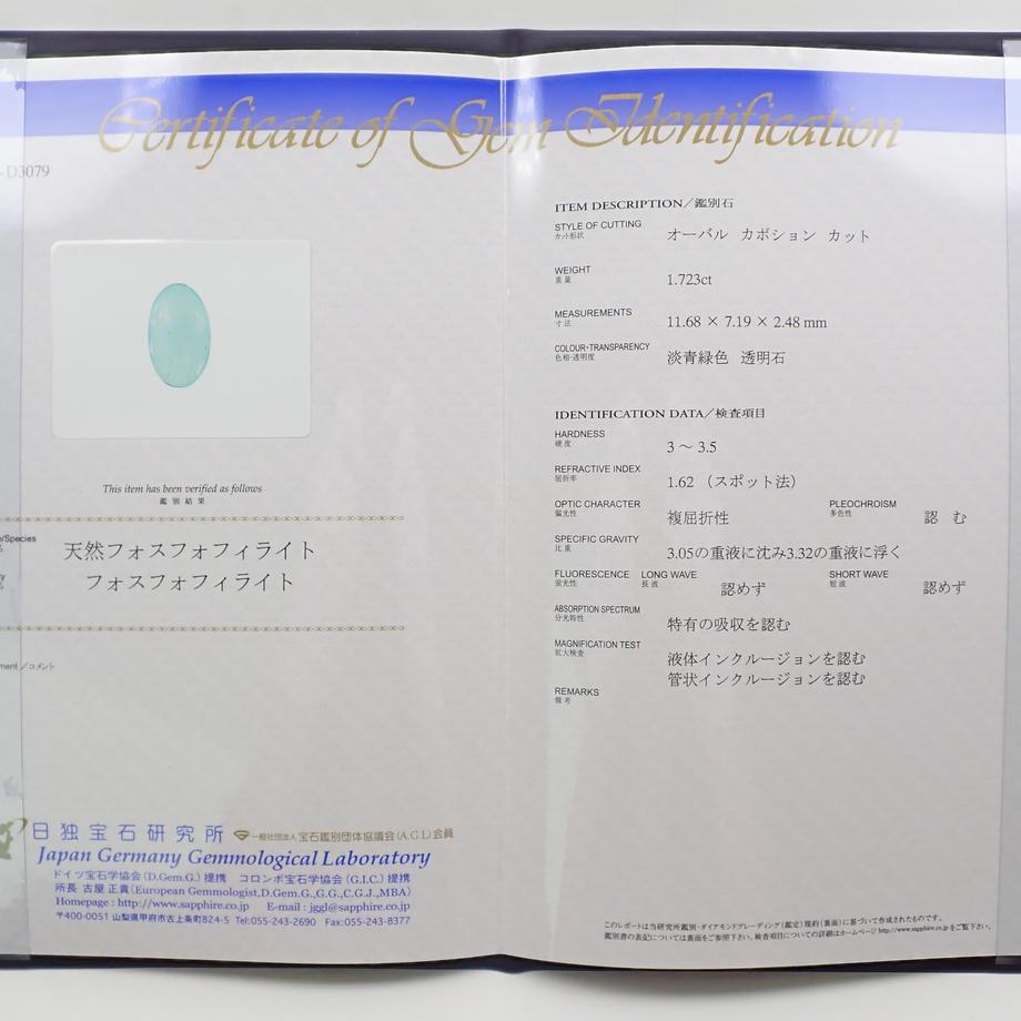 5f7fdb35f0a55852f88548d7