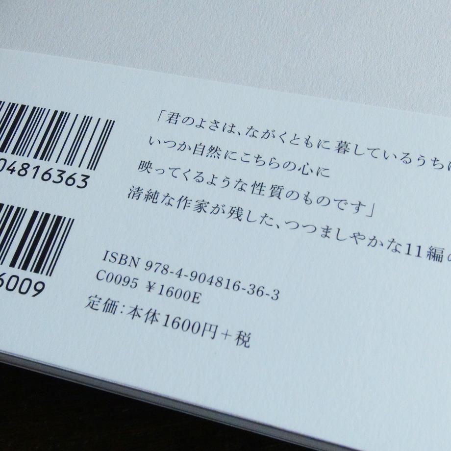6066afbdd5e9c959ae0c5545