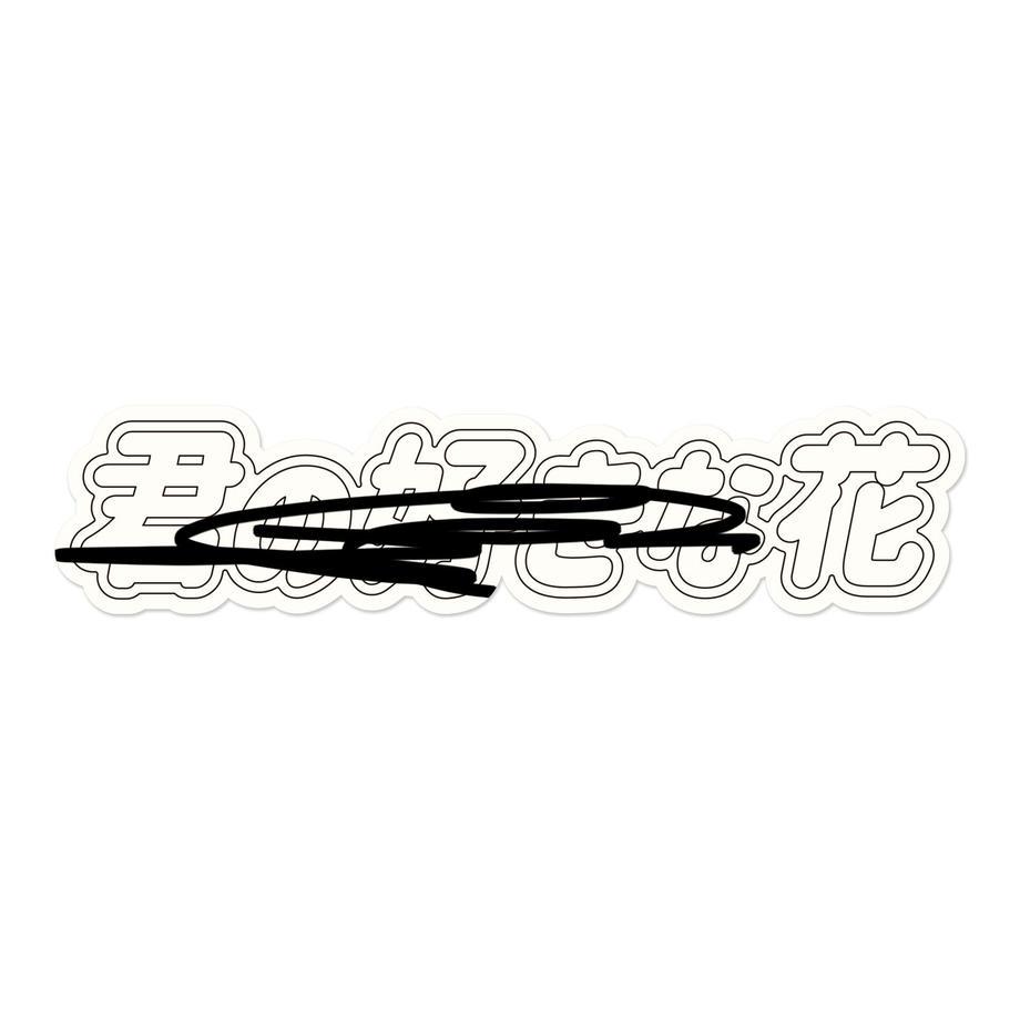 5fbcb649da019c35e7409547