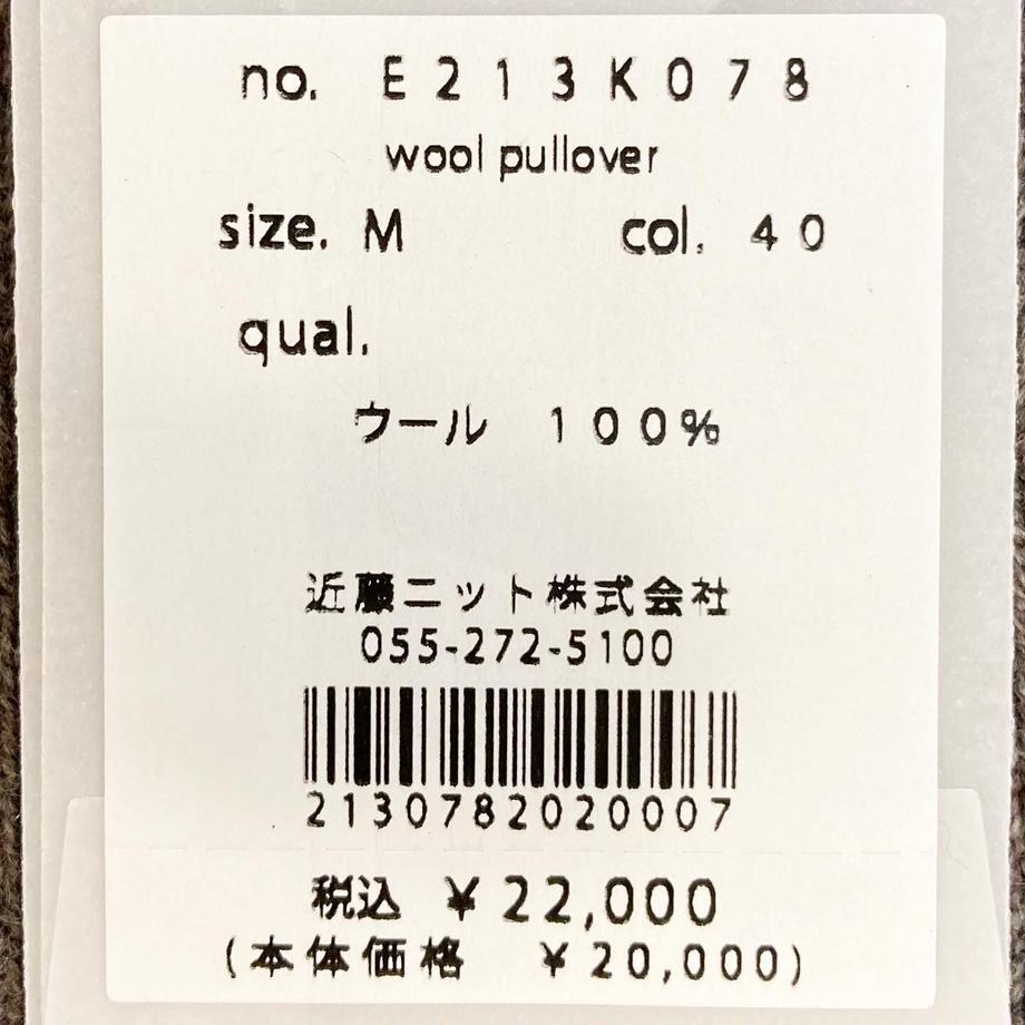 6130218a7acd1658b726056f