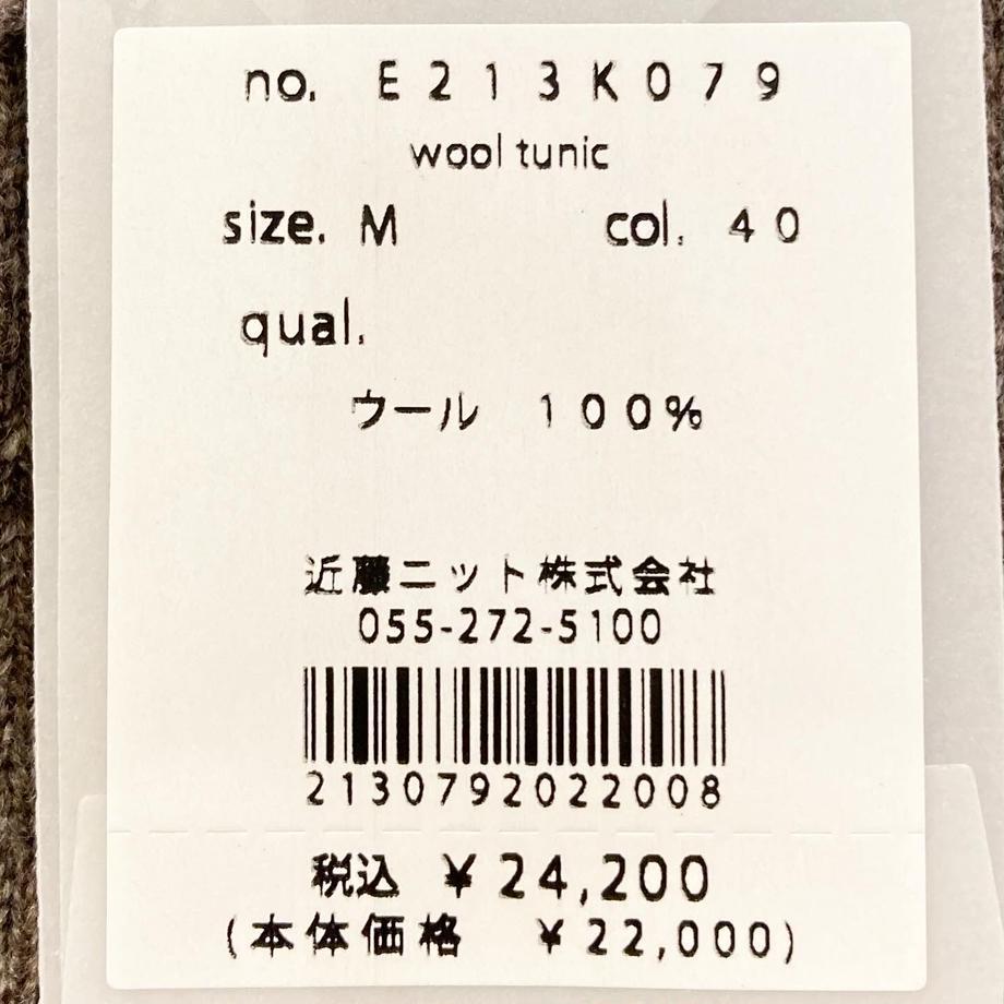 613021ca84ca636a063b117d