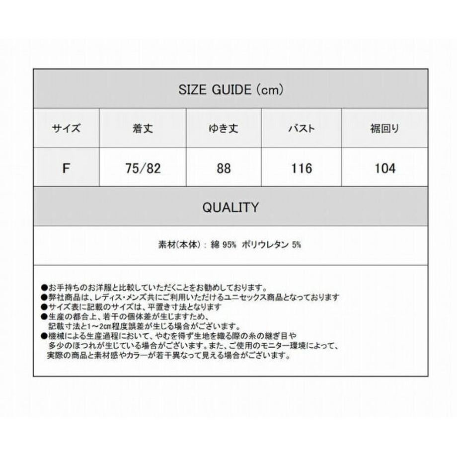 602d4cf524386064786276c8
