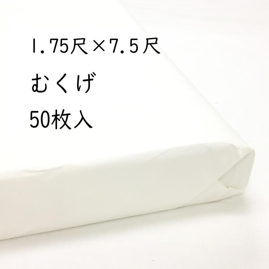 5ddcd1c551940c794dfd29b3