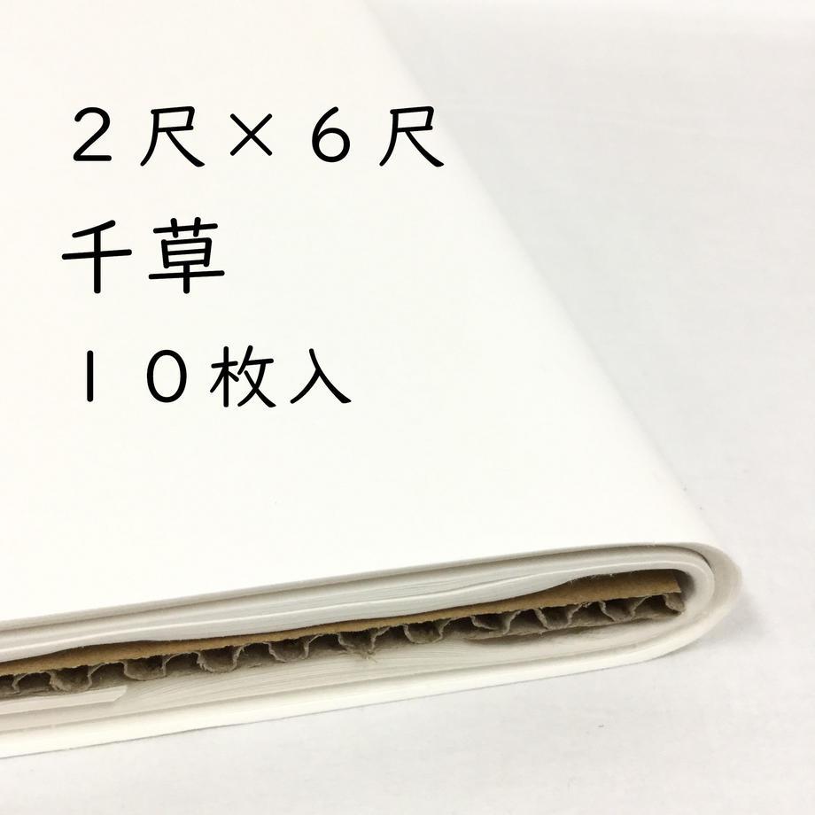 5e27cd5a68d1635047a4941c