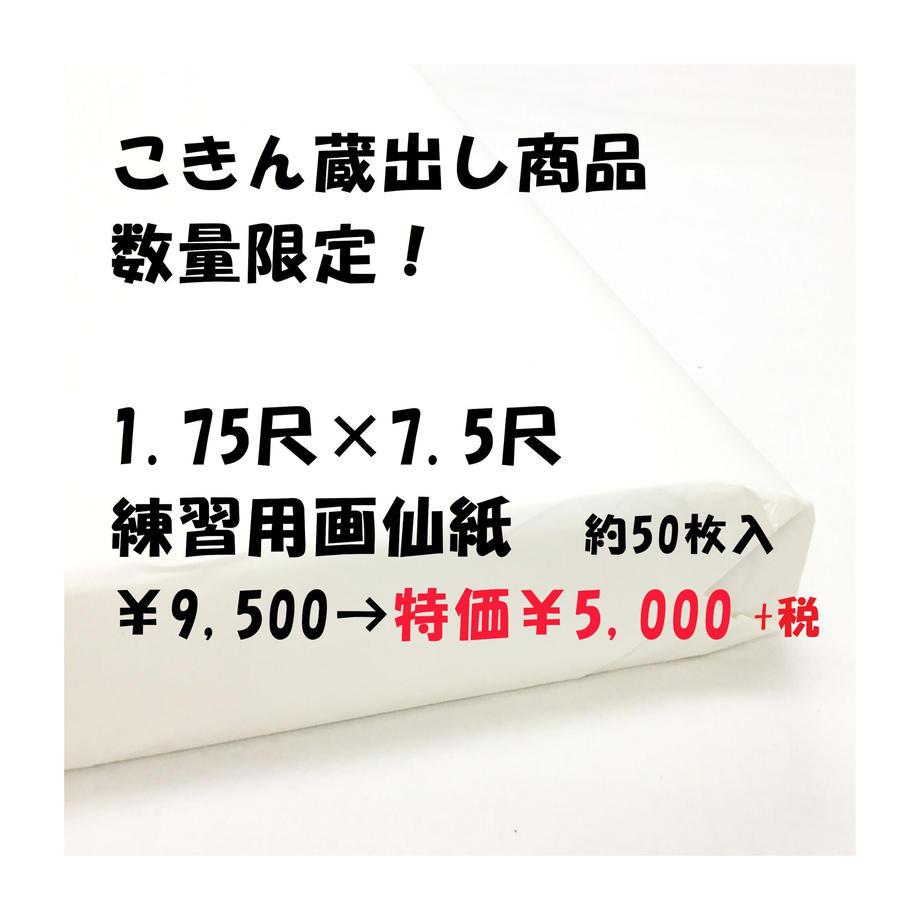 5fc5c880da019c55446b5574