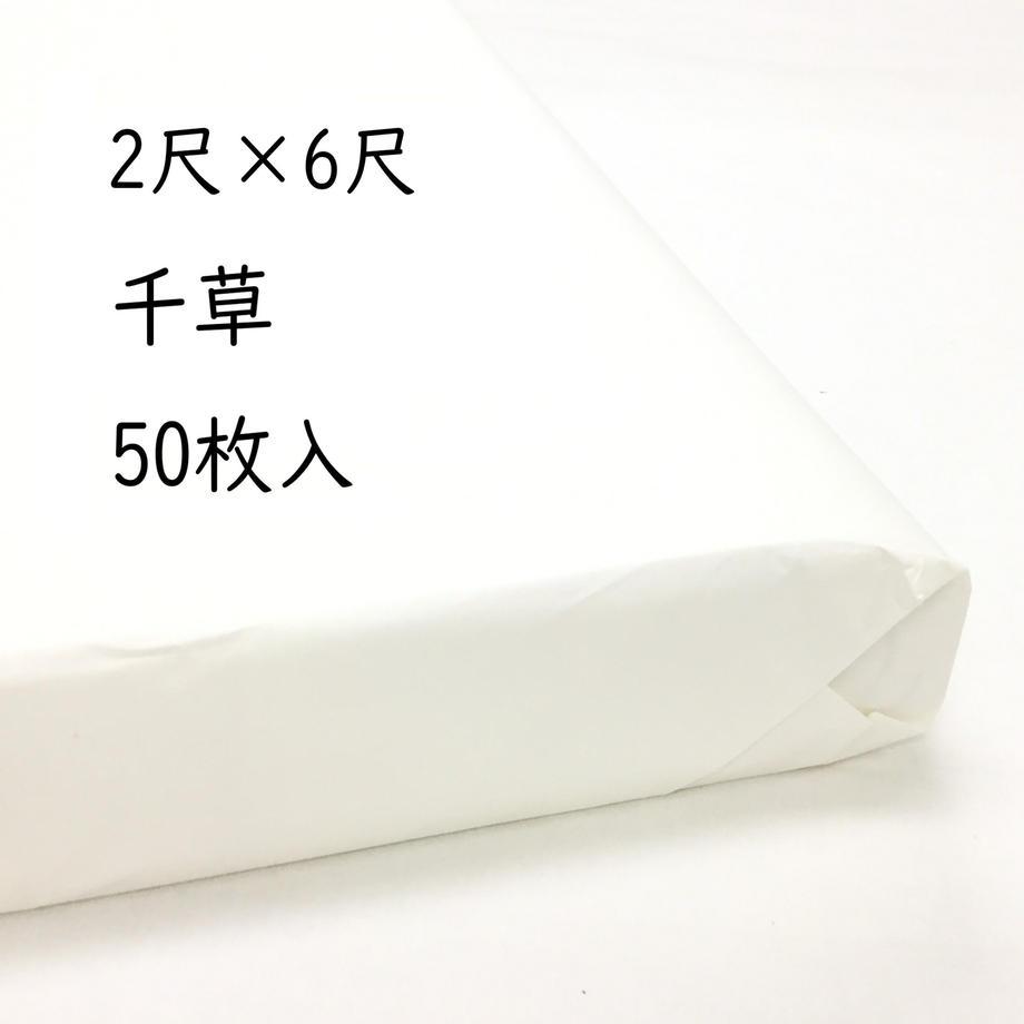 5ddcc2c0a551d531b4e50939