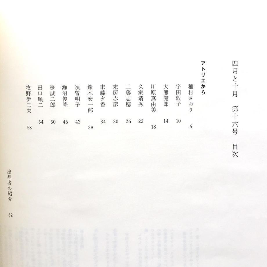 58f99f61d3b2a06f220017b4