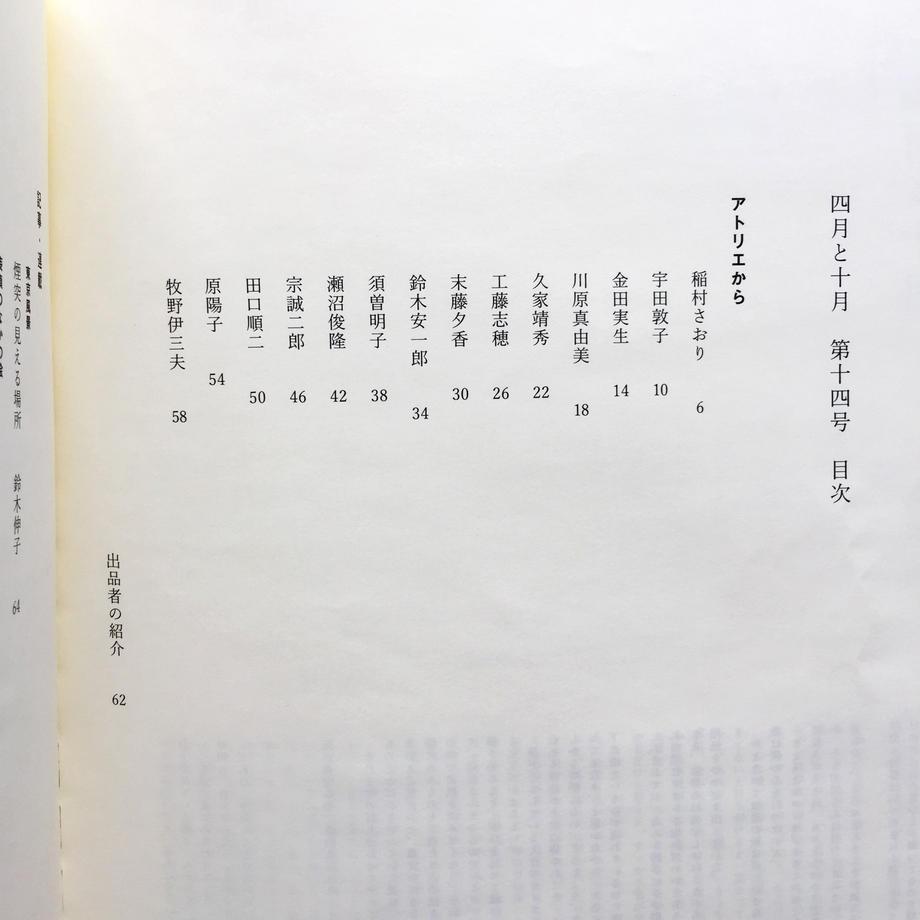 58f99c02d3b2a050360013f0