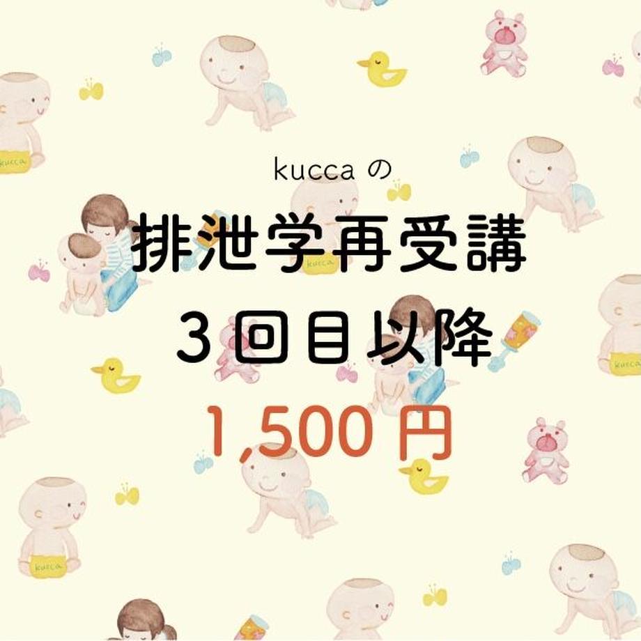 605d7dc81e746b3348f8963d