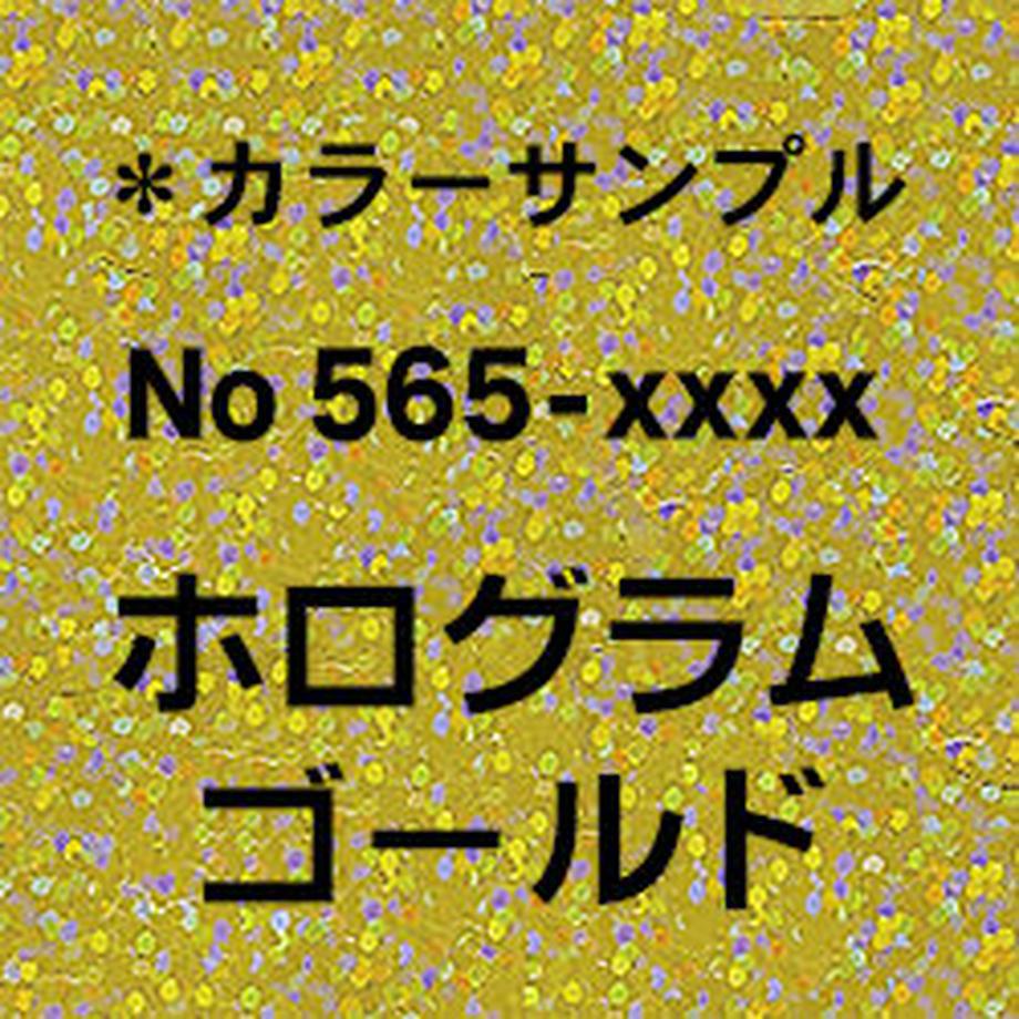60939b34f3c5e738ab01e7f7