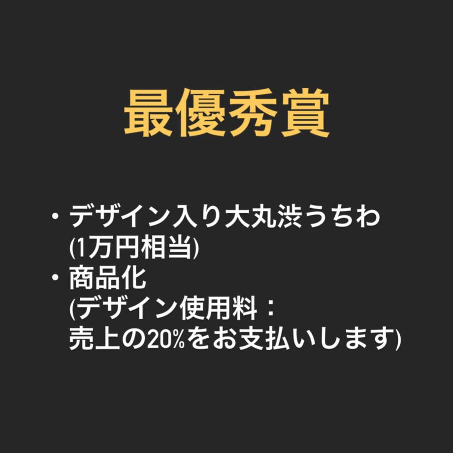 602b5edd6728be13ea277be8