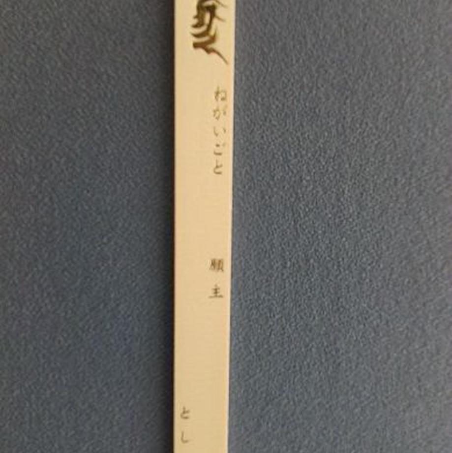 55ebcfcd3cd482dc8b003598