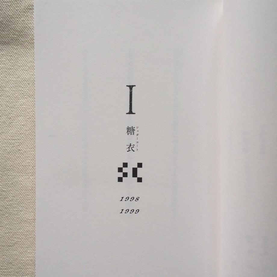 5ec62007bd21782e78352c8d