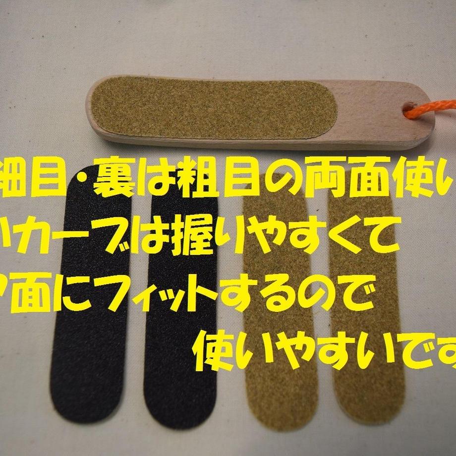596f29afb1b61901c7001063