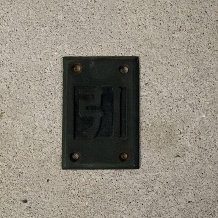 5fc89be8da019c220a4a31b1