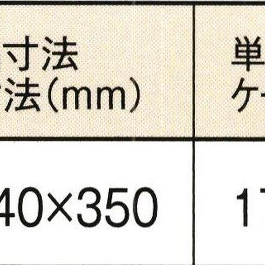 5ebca03c72b9115810054358