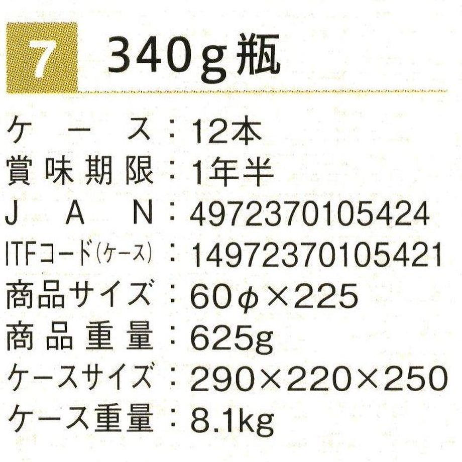 5ebba04fbd217821eec57db8