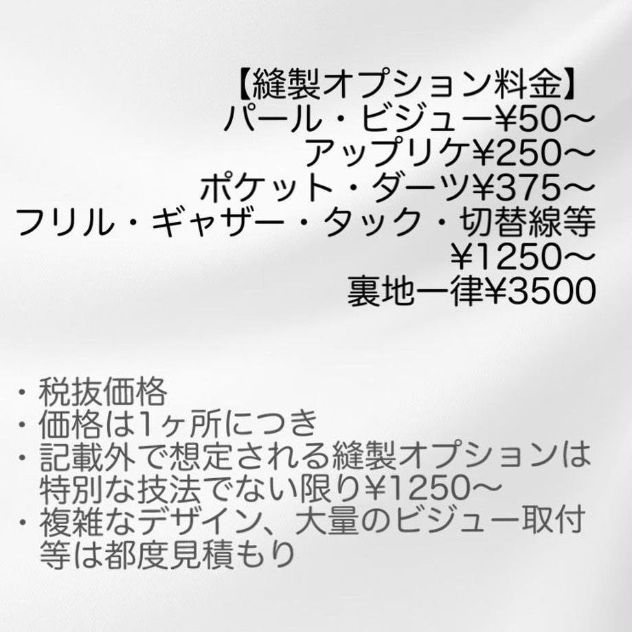 5c829a9295a49643c750c325