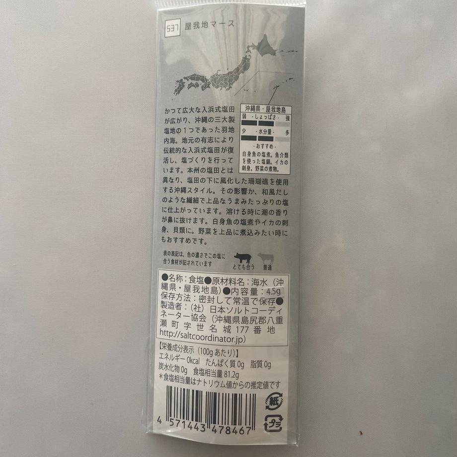 5e9c4c307ed55f2a9395c20c