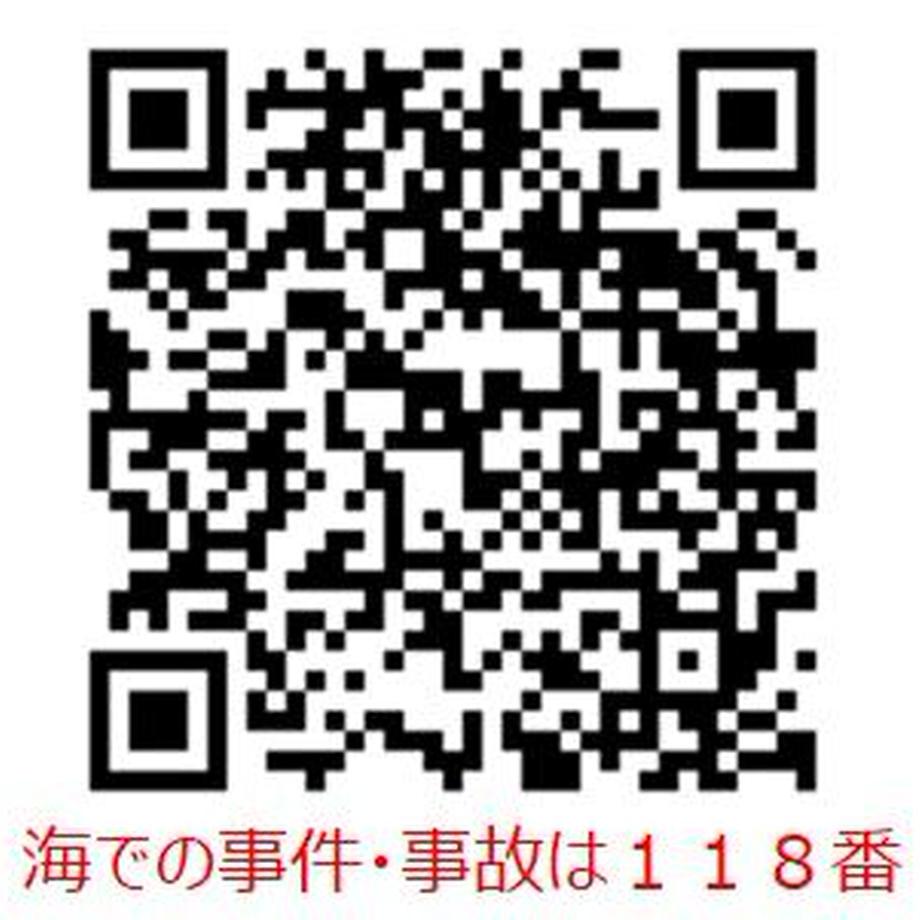 60066912ccdd9316798afa82
