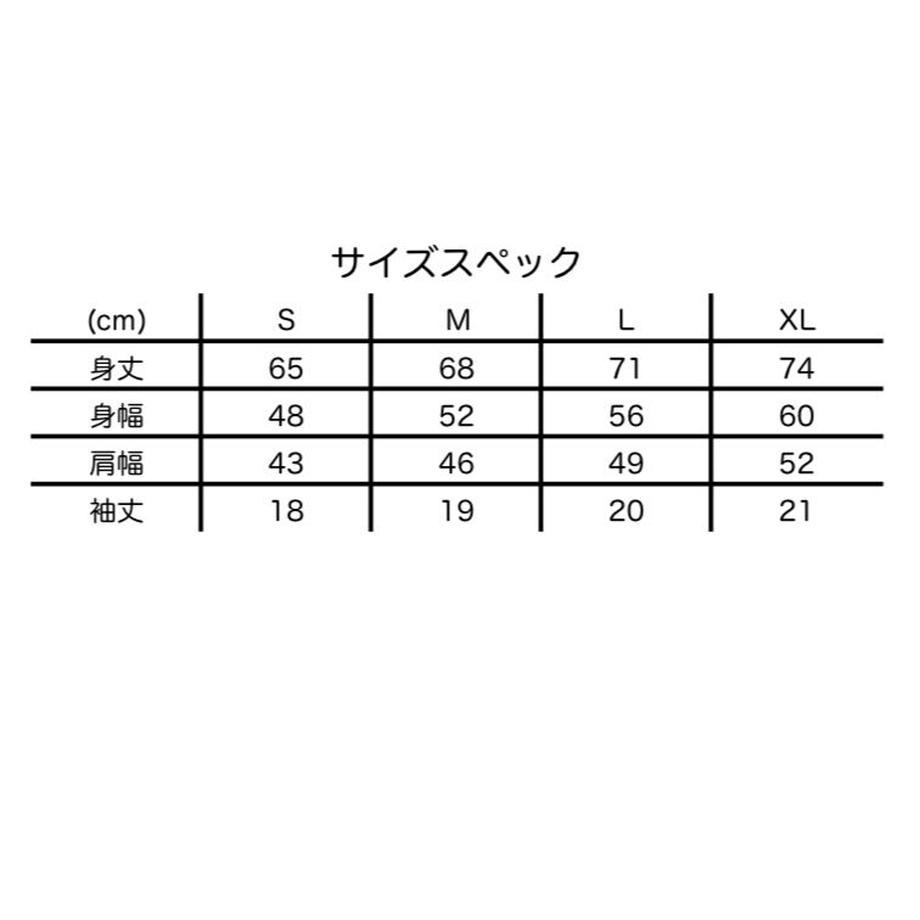 606737d3d263f02b4fcc77b9