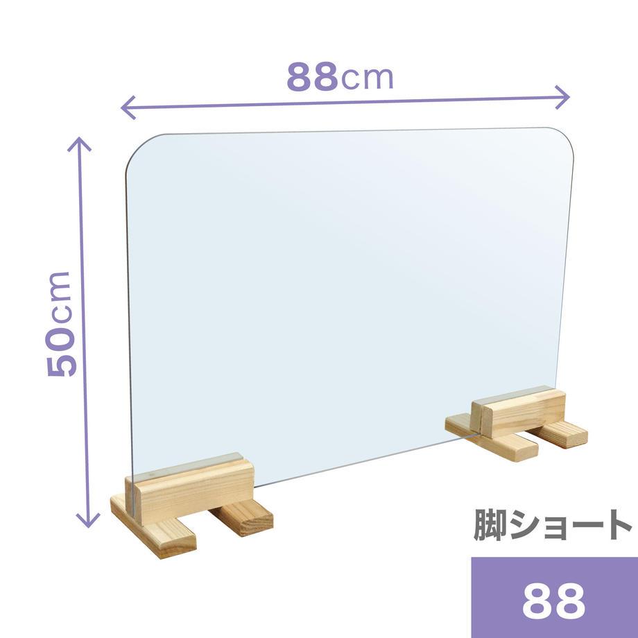 60bf2fa4cfcd947753920f1d