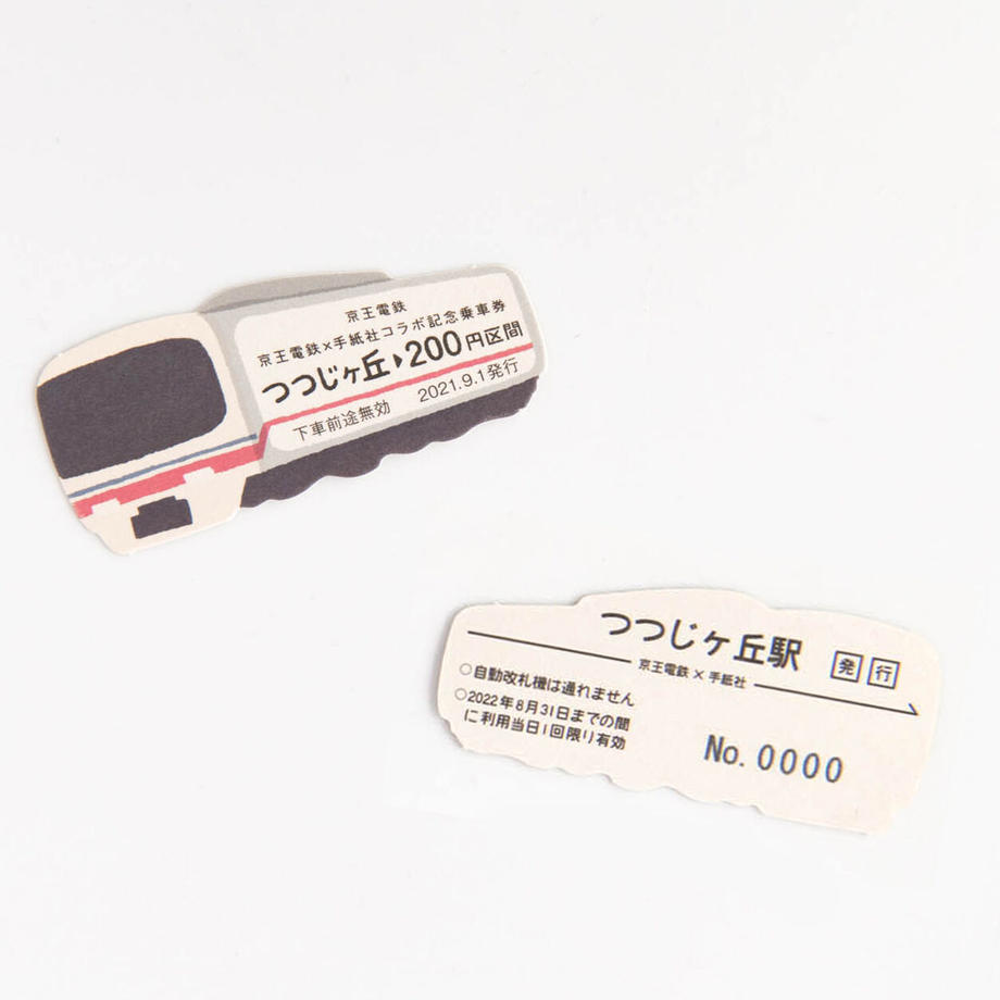 612758c1e406b809b20b96d3