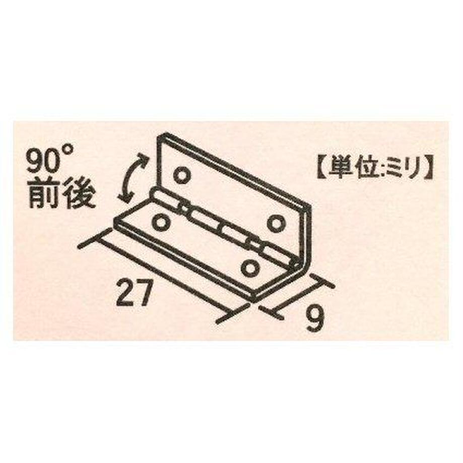 5b3b1cceef843f5372001800