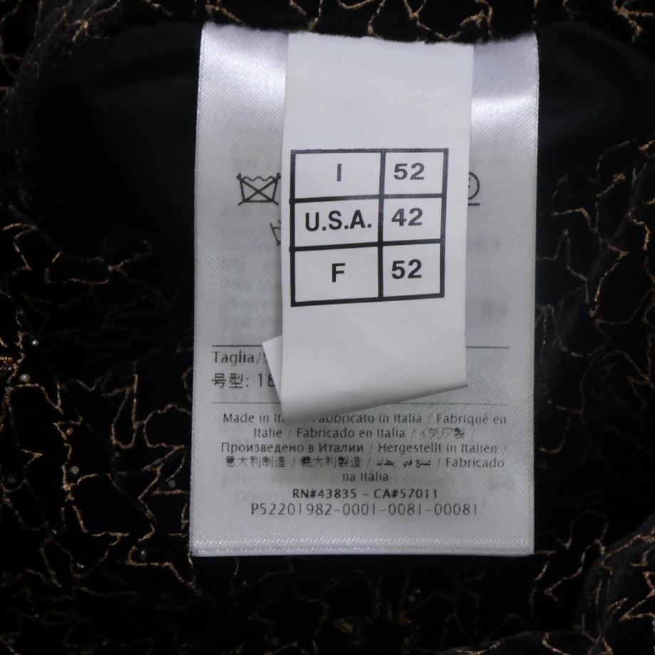 5f2193f4d7e1d80b58d751fb