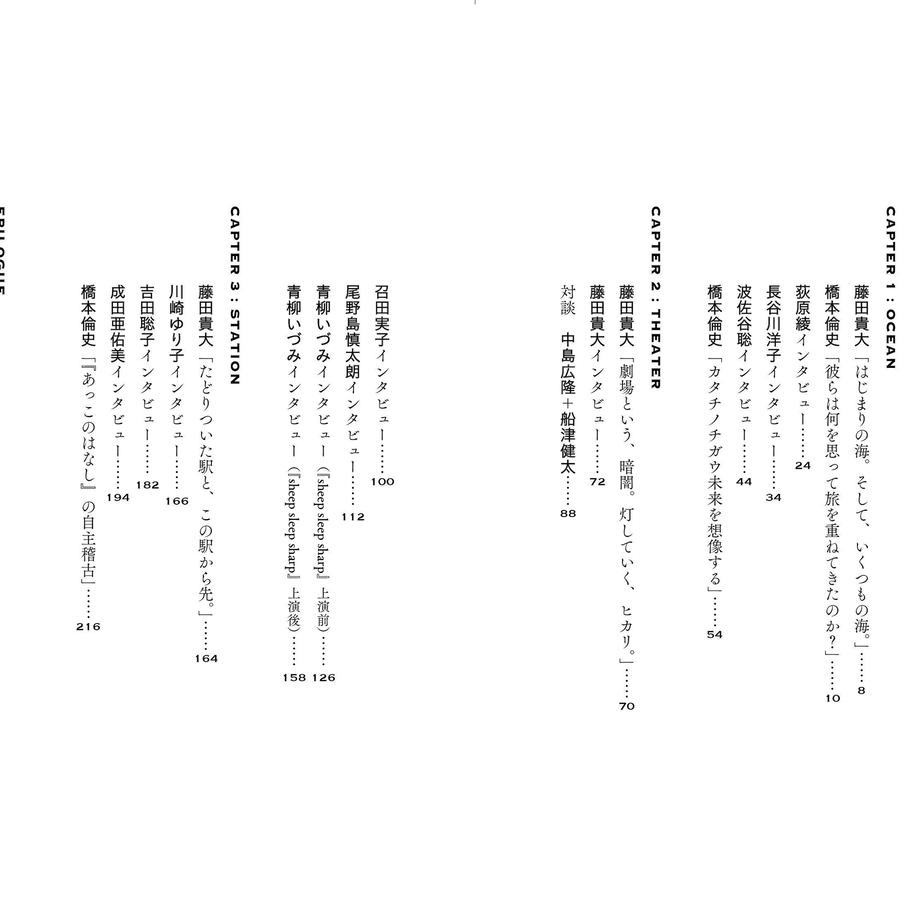 5cb5e7330b92113025a2c3a4