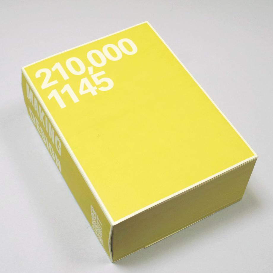 5b62ba435496ff7ef6000c0a