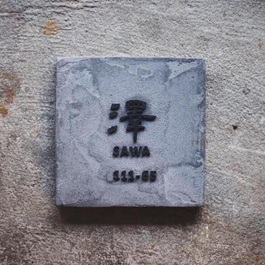 6048db146e84d54d7f413587