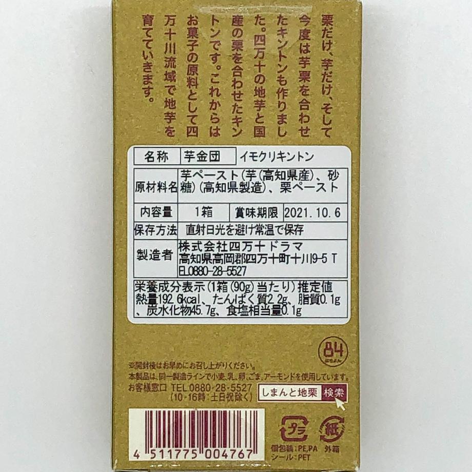61242f688696c702d8f4a360