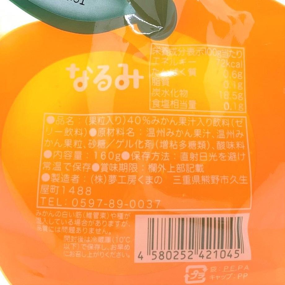 5f193879d7e1d8713c17ee56