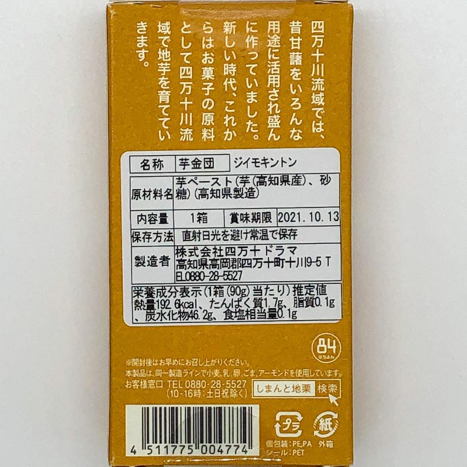 61242fd4f604a91552d56611