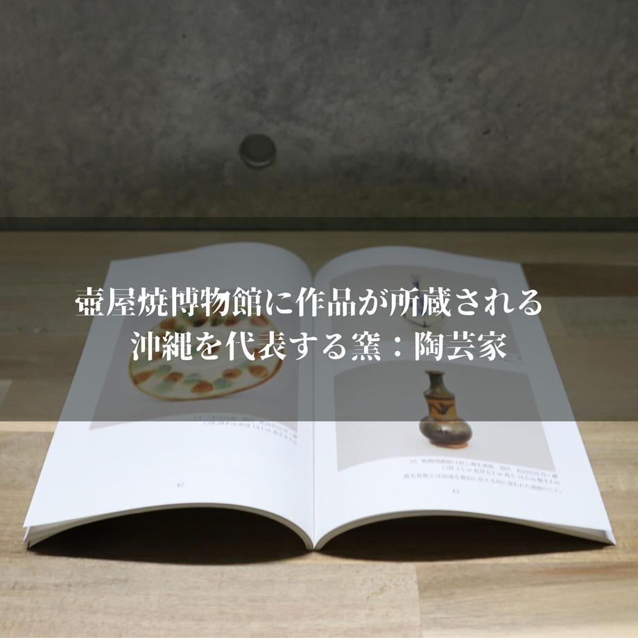 60ff8e43d2ac806c34ec4d3a