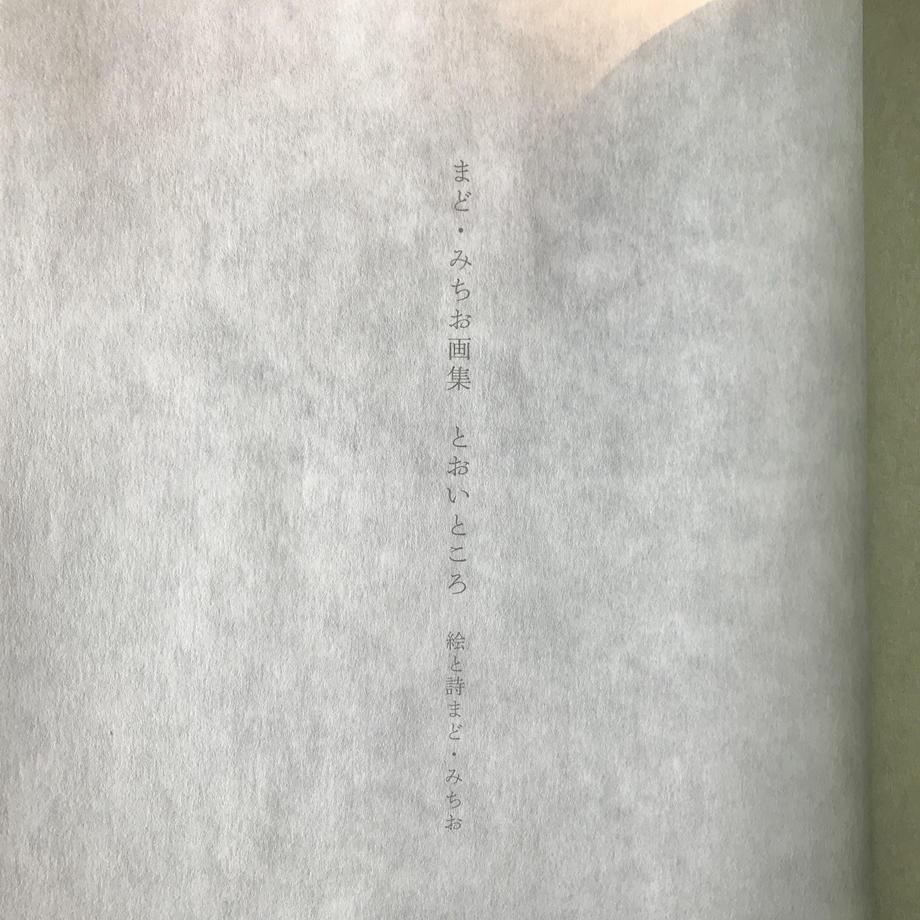 608e3241e70dc40760f01a06