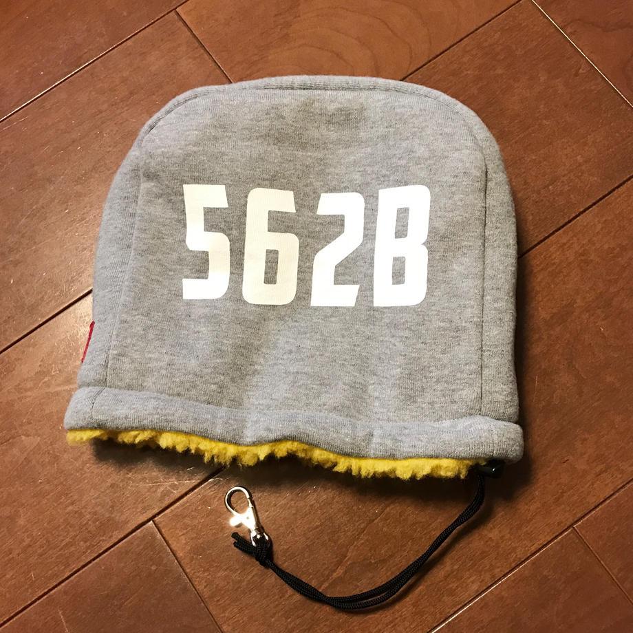 5801ab59a458c0fde9006fff