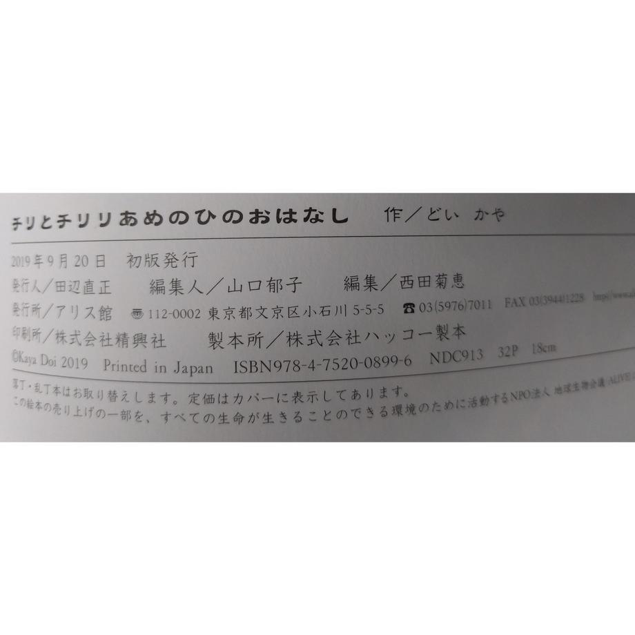 5d7a66c8d0f2567a554d7ae8