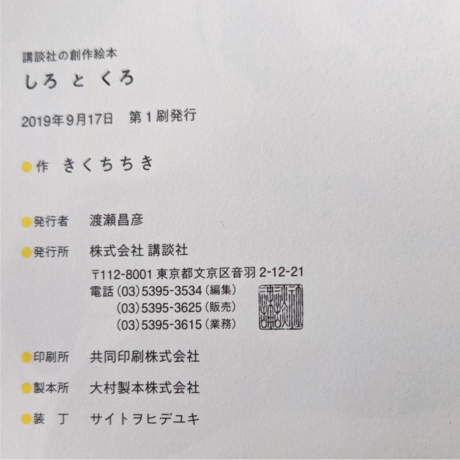 6086b493df62a92cc0e8f9a3