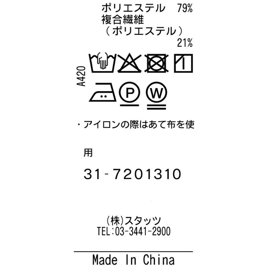 5e4cba2b94cf7b3c502efd04