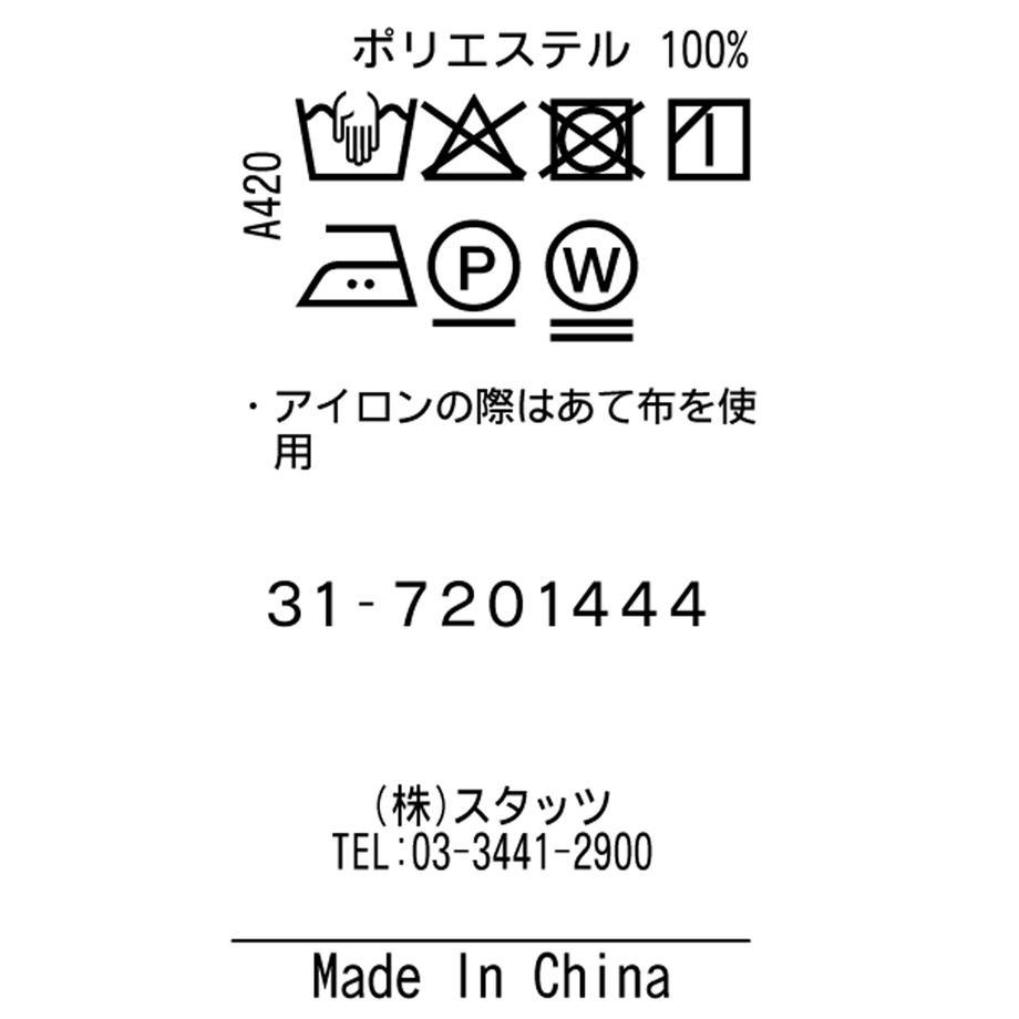 5e4ccb5fc78a53484c6ef42d
