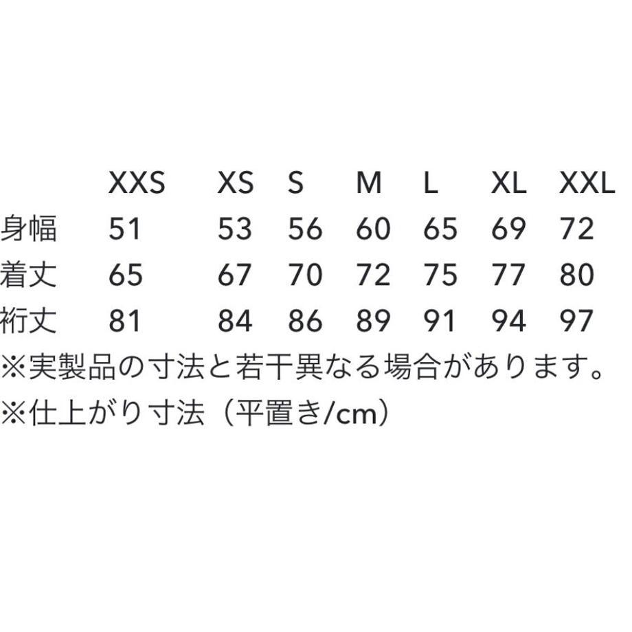 5f13aac0ea3c9d1a9b508cea