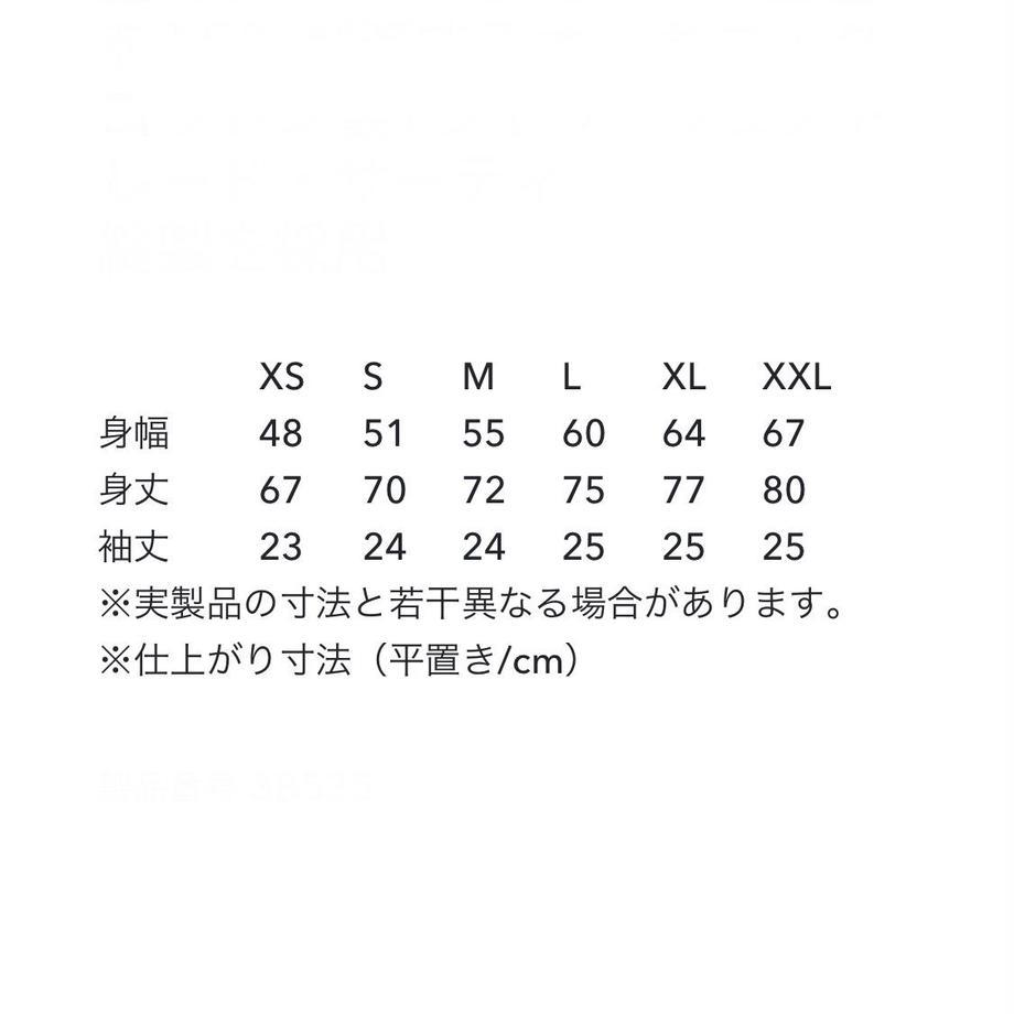 5e3d3522c78a530cead67b44