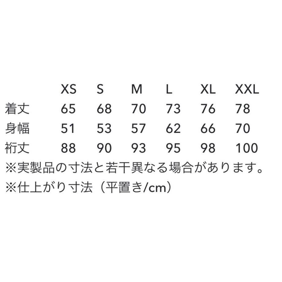 5f11c8b0ea3c9d5b34508a7d