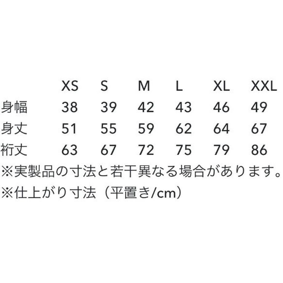60f502b450a48a7608b69e34
