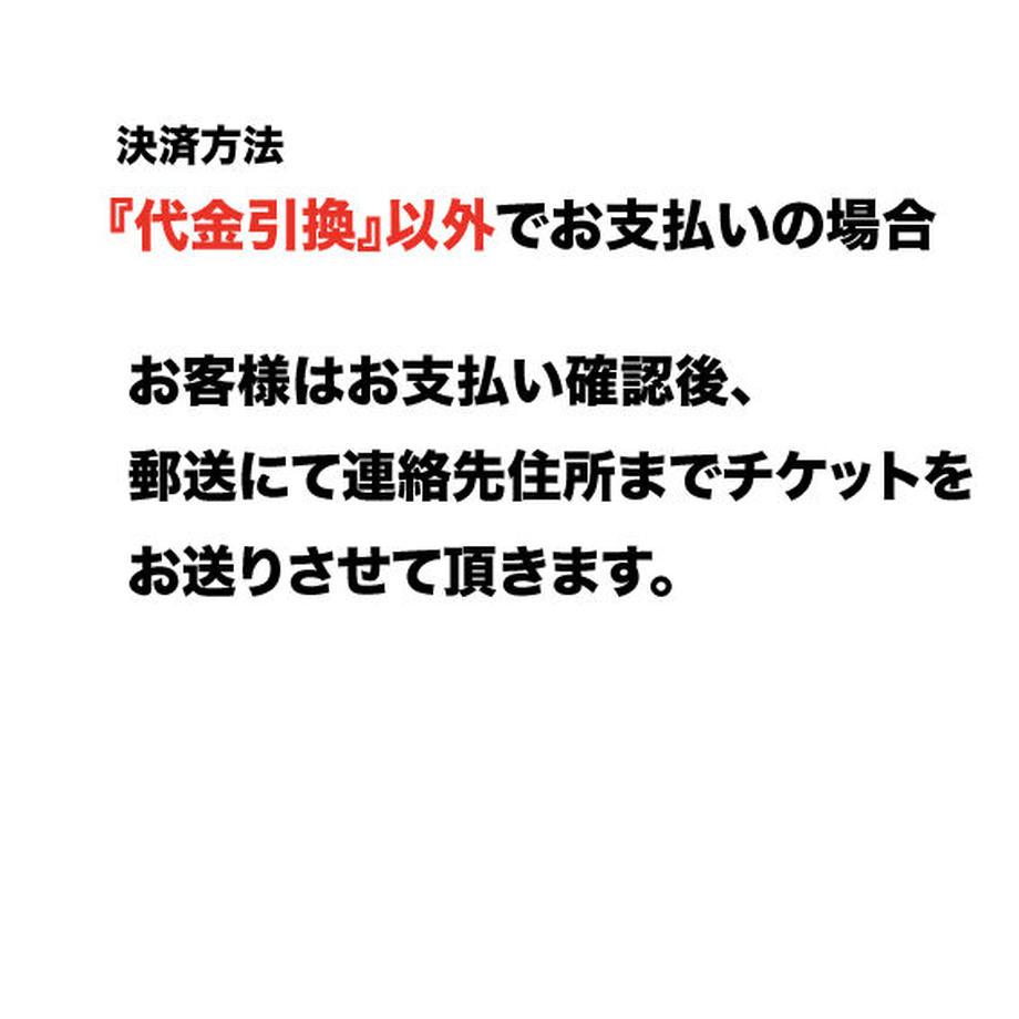 60b865f7a7a5e57258819958