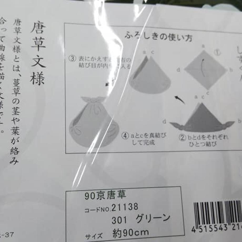 5fb7b263df515933ed25a4d2